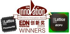 lattice_edn_winners_2009